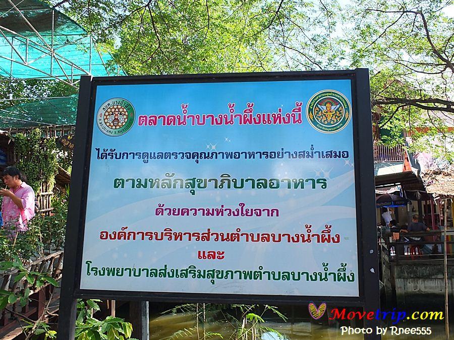 bangnampeung26