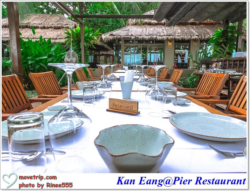 kaneang2