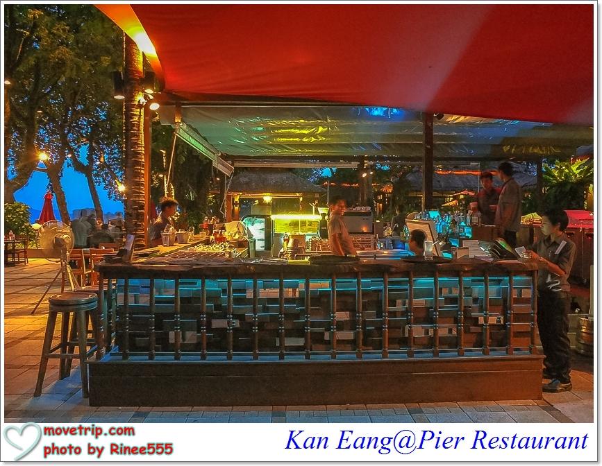 kaneang24