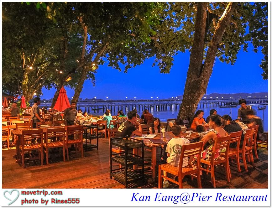 kaneang29