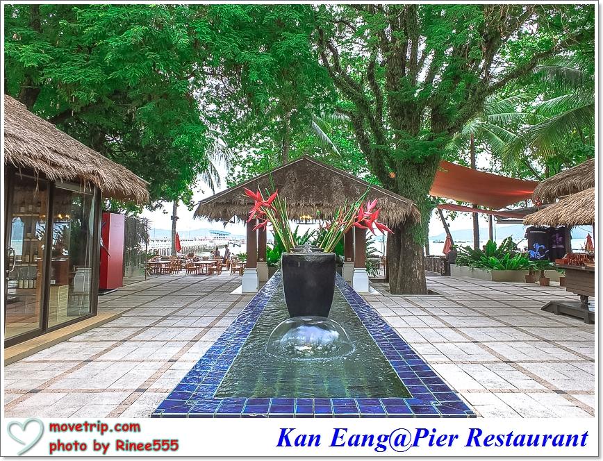 kaneang3