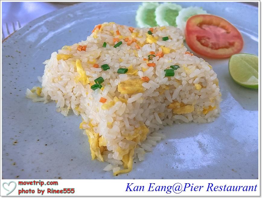 kaneang48