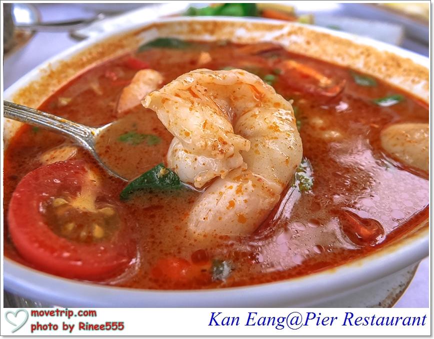 kaneang56
