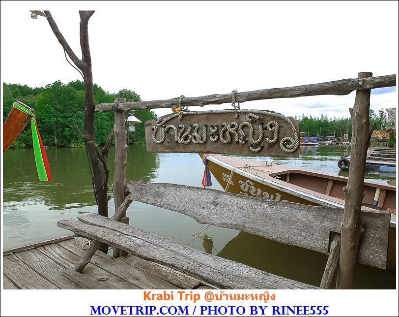 mayingkrabi11