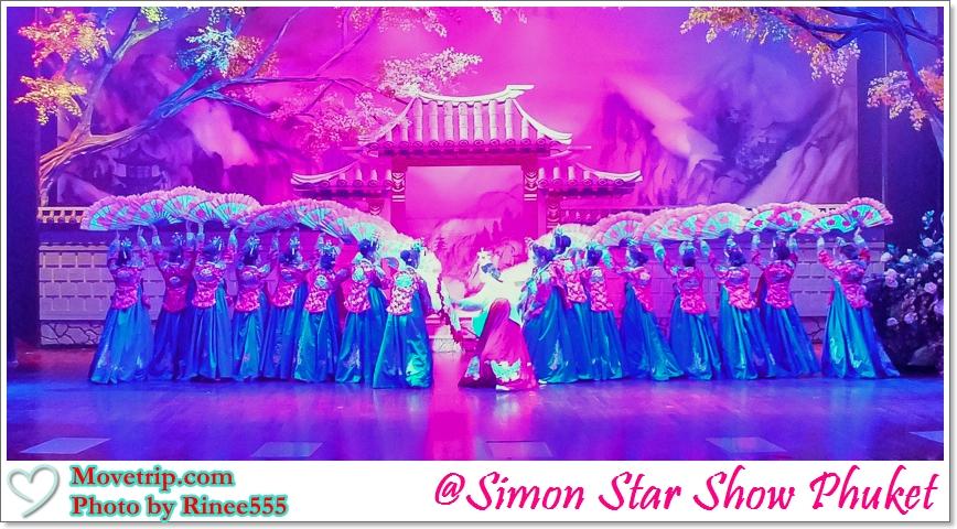 Simonshow31