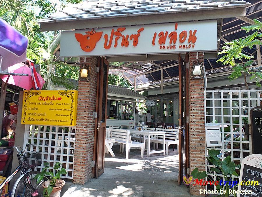 bangnampeung10