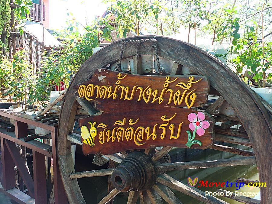 bangnampeung27