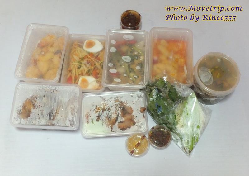 foodpanda2.jpg