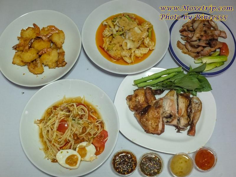foodpanda3.jpg