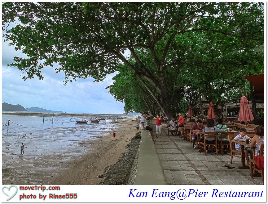 kaneang14