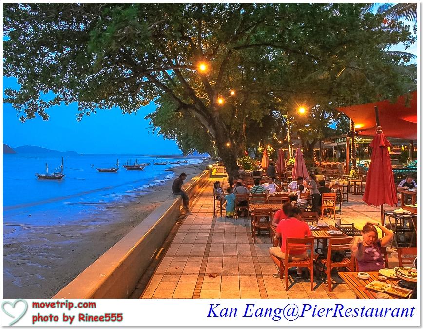 kaneang23