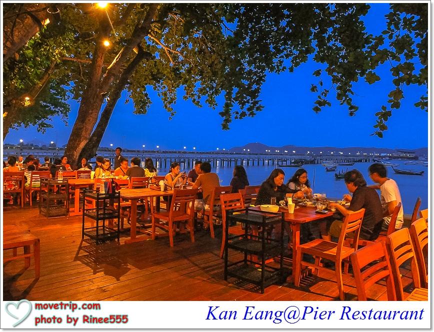 kaneang28
