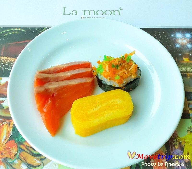 lamoon2