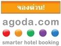 agoda-hotel-booking