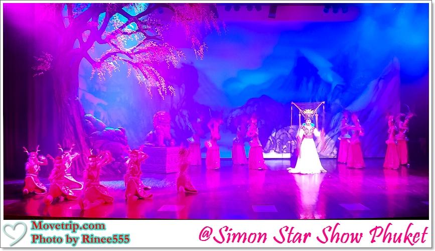 Simonshow11