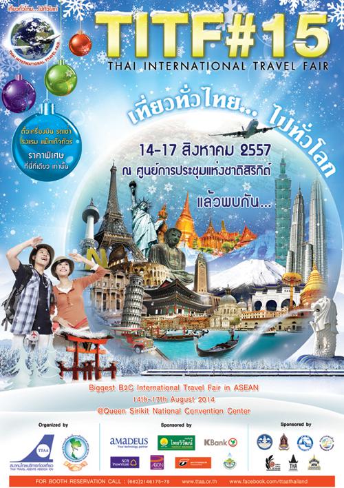 Thai International Travel Fair TITF#15