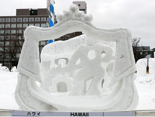 """""""Ki'i Pohaku"""" Protecting The Aina(Hawaii)"""
