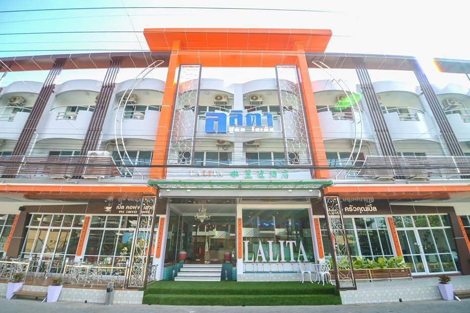 Lalita-Boutique-Hotel-Hatyai-1