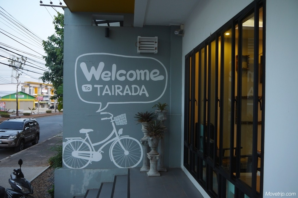 Tairada-Boutique-Hotel-Krabi-1