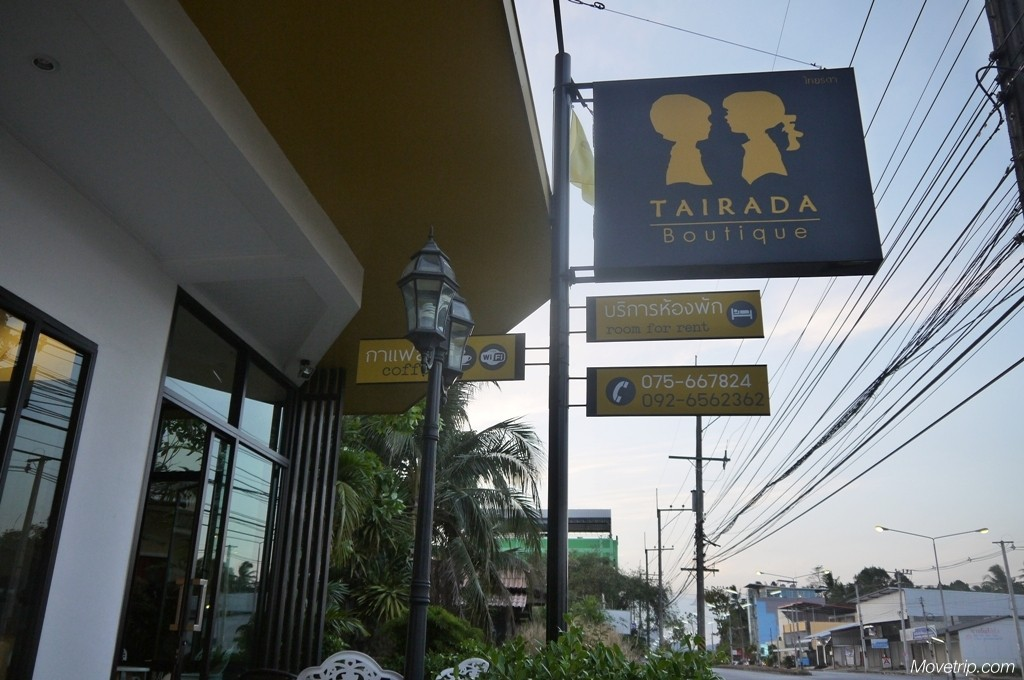 Tairada-Boutique-Hotel-Krabi-2