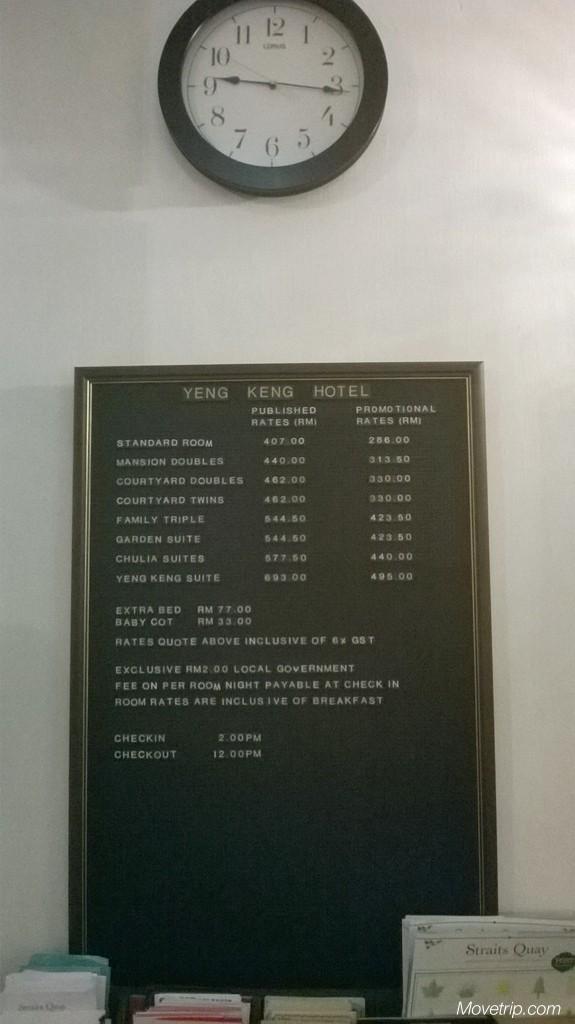 Yeng-Keng-Hotel-George-Town-Penang-12
