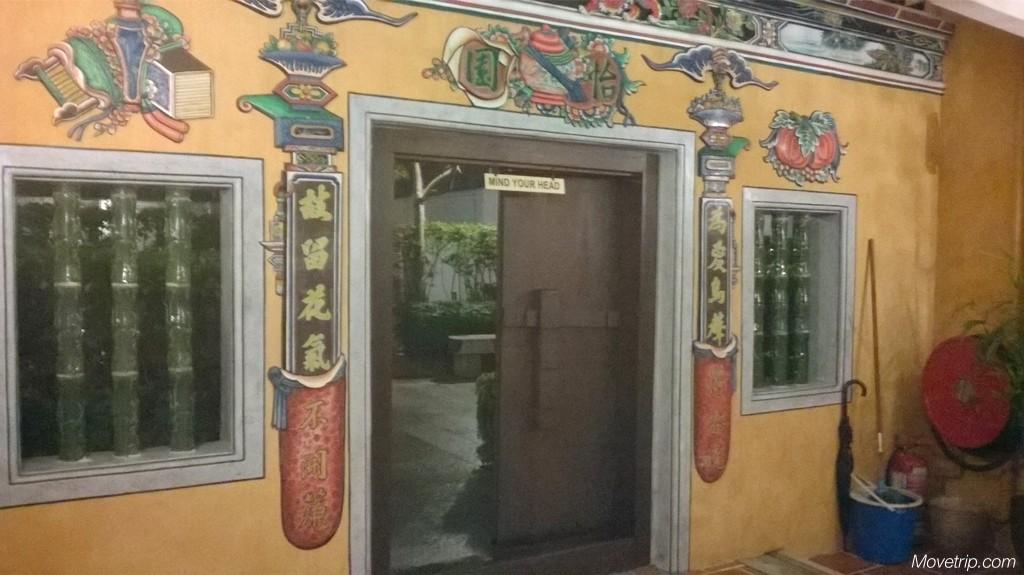 Yeng-Keng-Hotel-George-Town-Penang-18