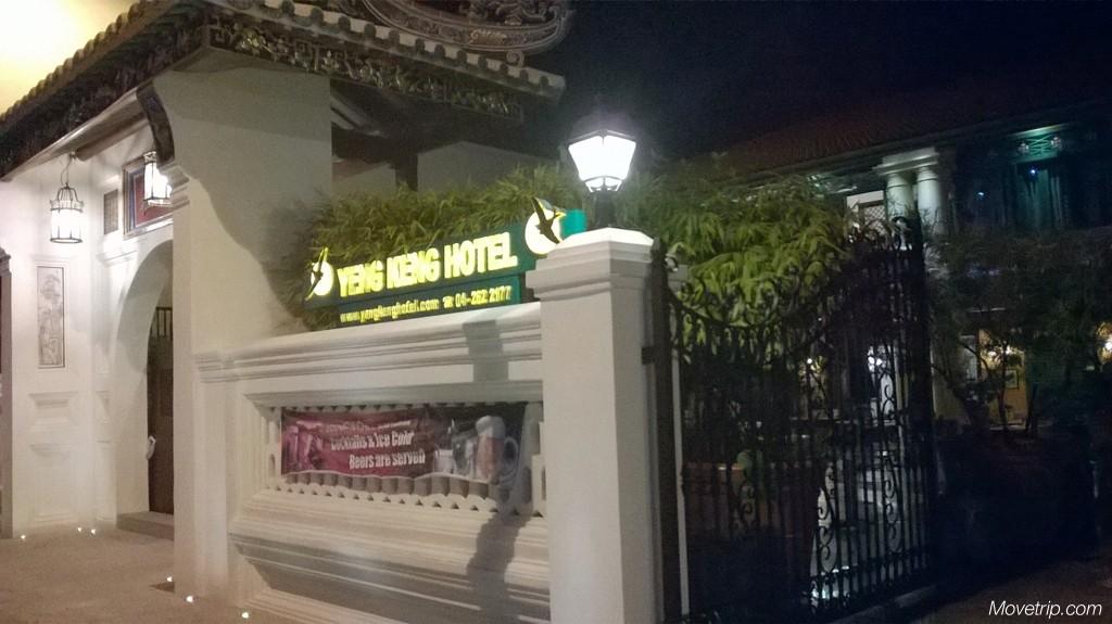 Yeng-Keng-Hotel-George-Town-Penang-2