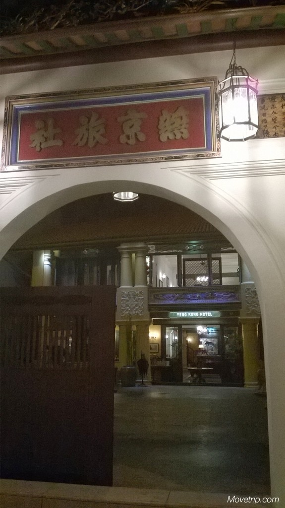 Yeng-Keng-Hotel-George-Town-Penang-5