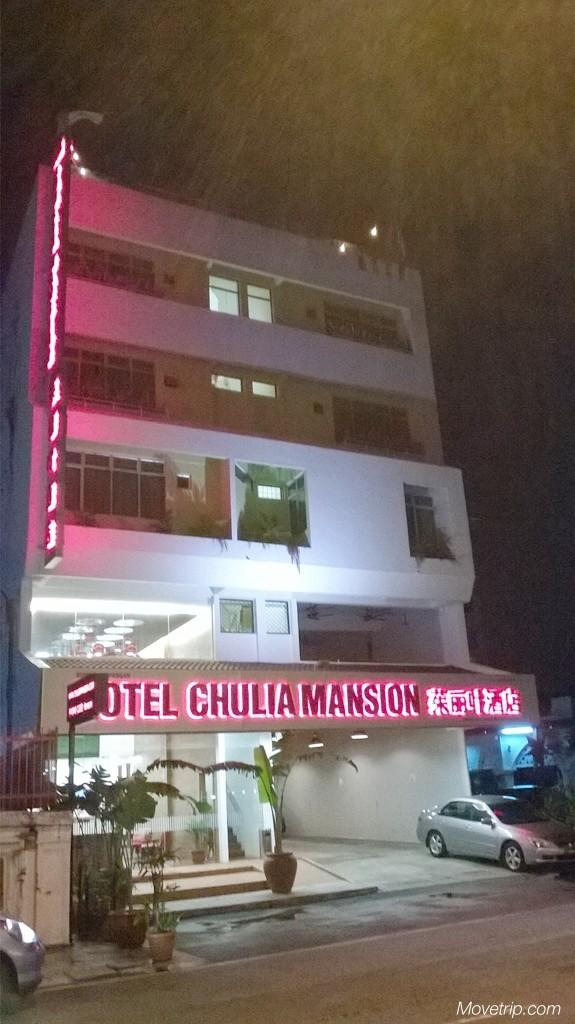 Yeng-Keng-Hotel-George-Town-Penang-53