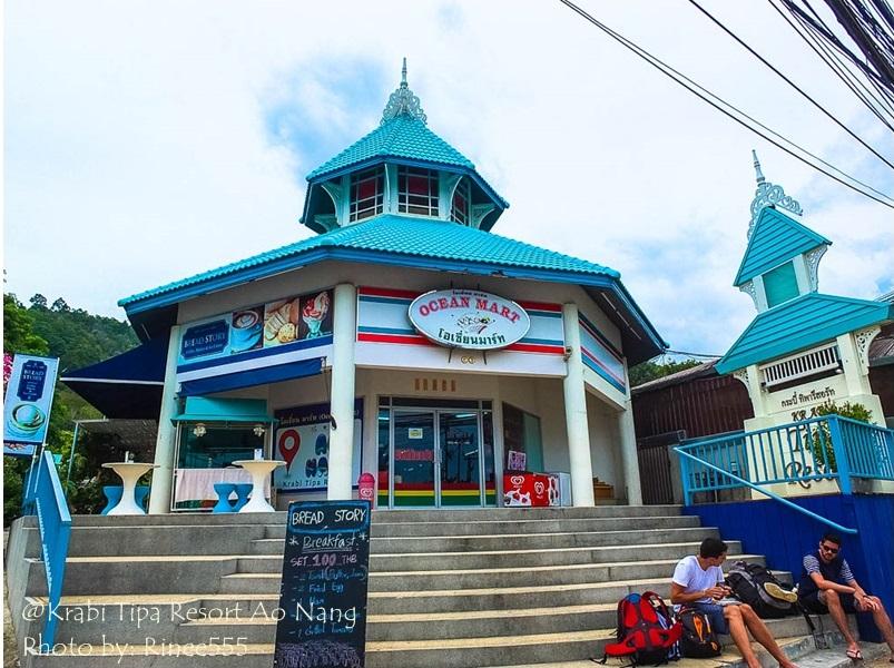 review Krabi Tipa Resort Aonagng