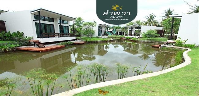 Lumphawa Amphawa Resort