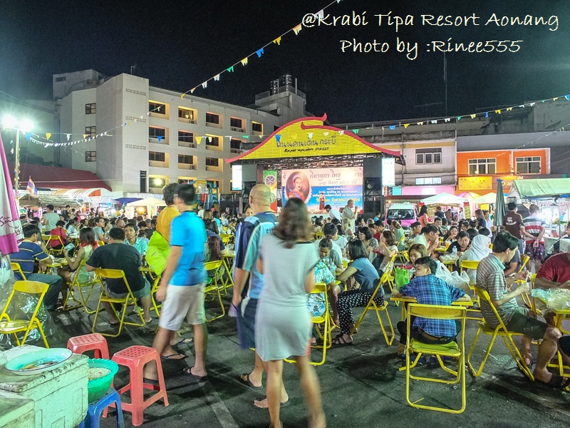 nightmarketkrabi13