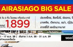 promotion-airasiago-big-sale-started-1899-baht