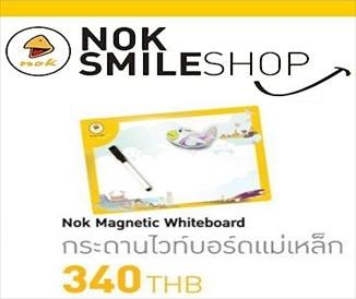 Nok-Magnetic-Whiteboard-340-Baht