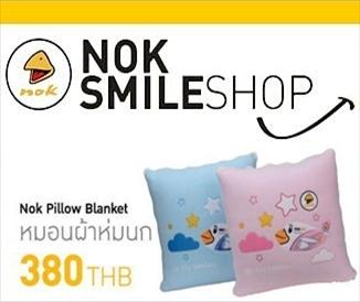 Nok-Pillow-Blanket-380-Baht