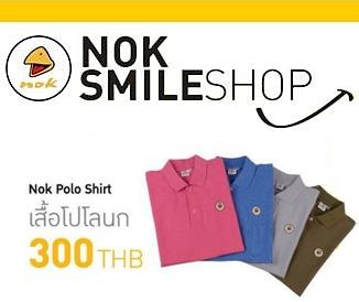 Nok-Polo-Shirt-300-Baht