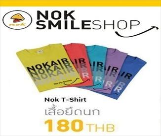Nok-T-Shirt-180-Baht