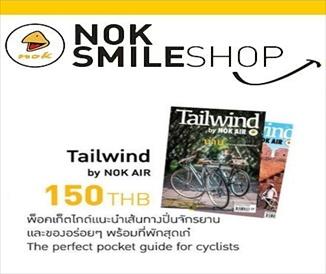 Tailwind-by-Nok-Air-150-Baht