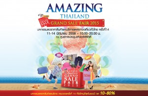 Amazing Thailand Grand Sale Fair 2015
