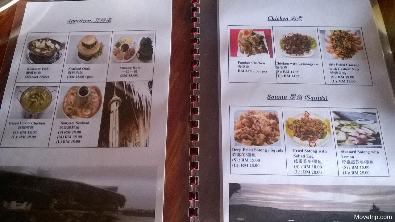 bp-anjung-indah-thai-restaurant-in-penang-malaysia-36