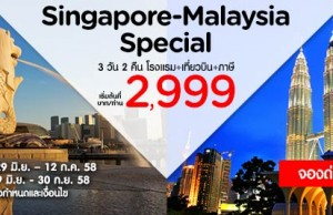 promotion-airasia-singapore-malaysia-special
