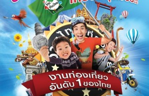 36th Thai Taew Thai
