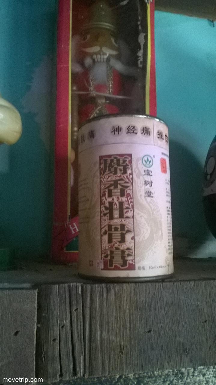 ร้านบ้านป๋ากู ภูเก็ต ก๋วยเตี๋ยวหมูต้มยำไข่ยางมะตูม