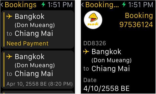 Nokair-App-for-Apple-Watch-Screenshots-2
