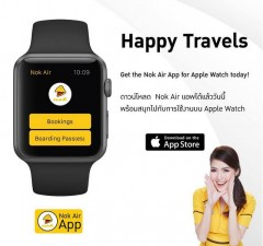 Nokair-Application-for-Apple-Watch