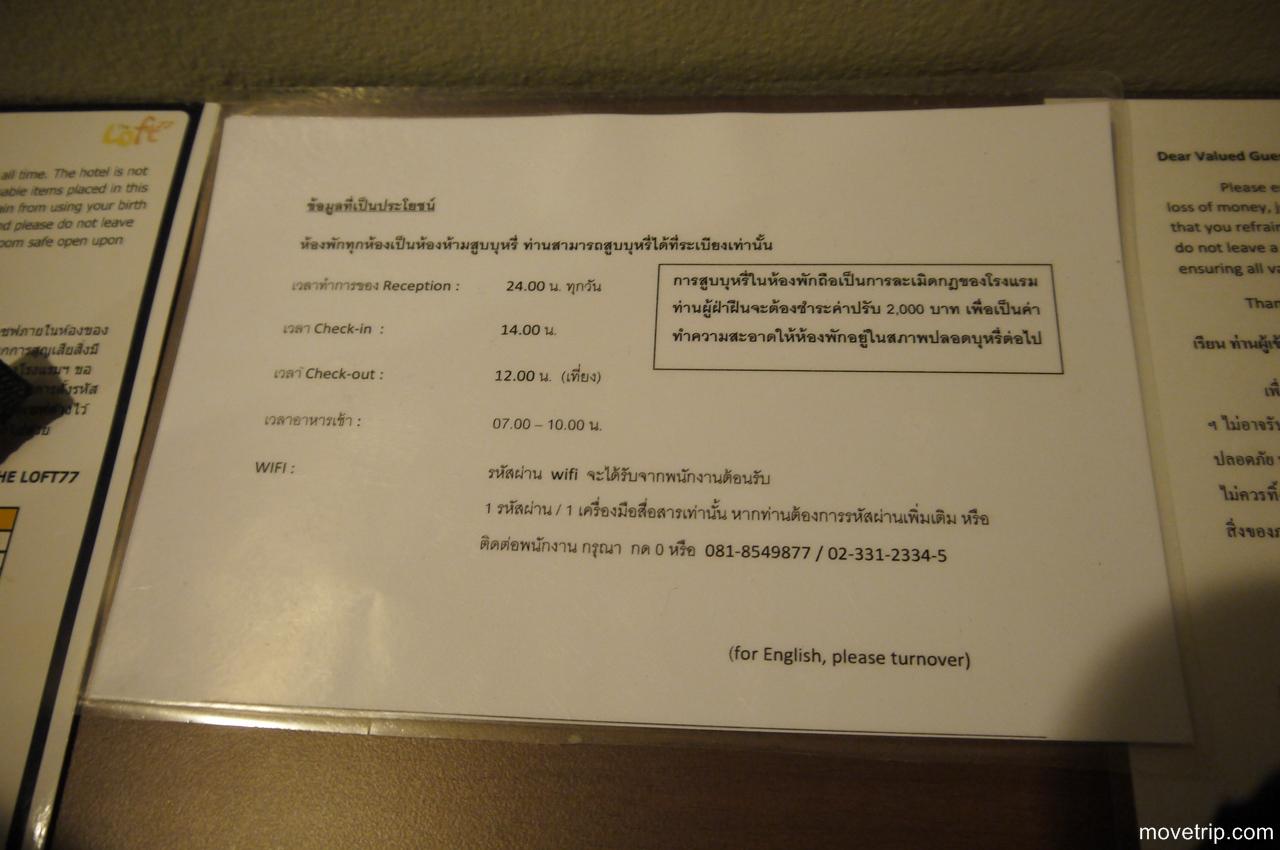 The-Loft-77-Sukhumvit-Bangkok-25