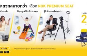 nok-premium-seat-by-nokair