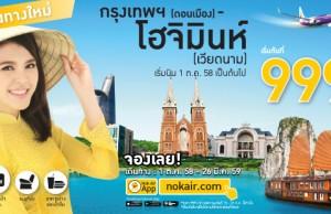 promotion-nokair-bangkok-to-hochiminh-city-vietnam