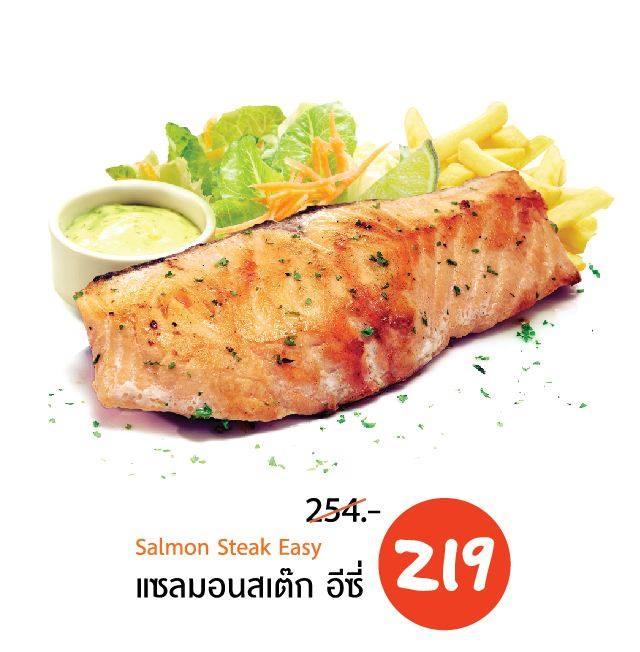 Santa-Fe-Steak-Lover-Menu-Salmon-Steak-Easy-219-baht