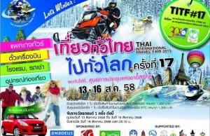 Thai-international-travel-fair-2015-titf-#17